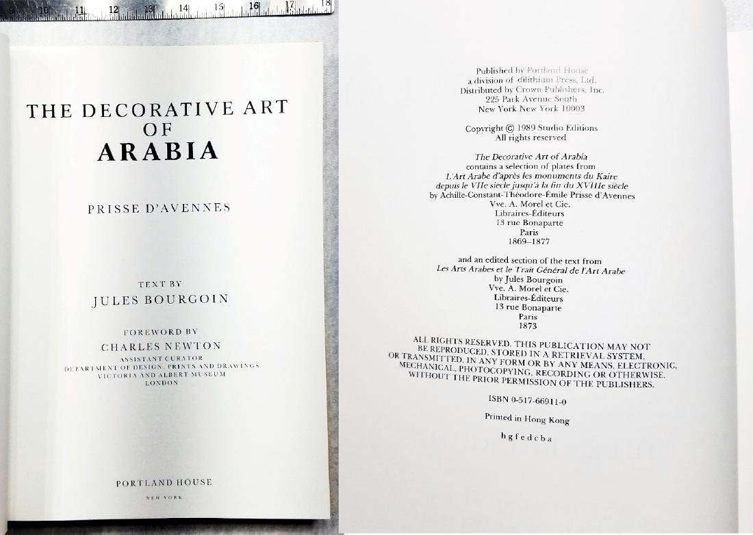 Jules Bourgoin: The Decorative Art of Arabia. 1989, N.Y - 4