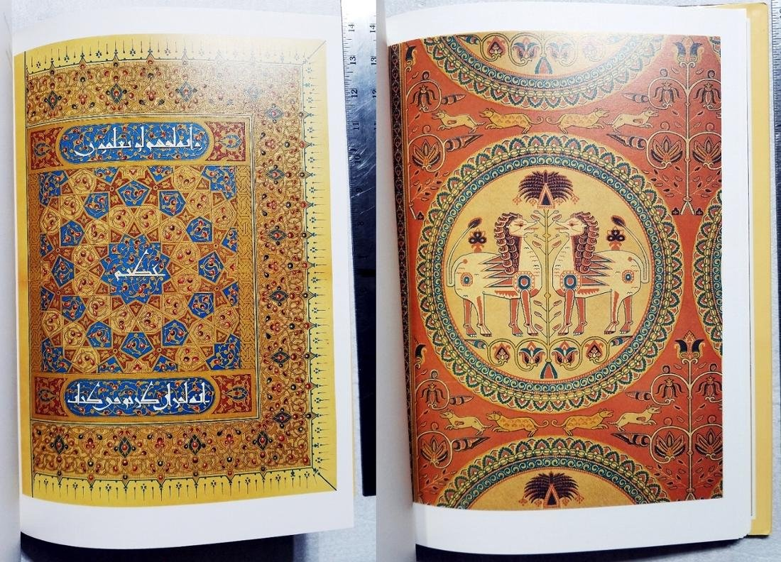 Jules Bourgoin: The Decorative Art of Arabia. 1989, N.Y - 9