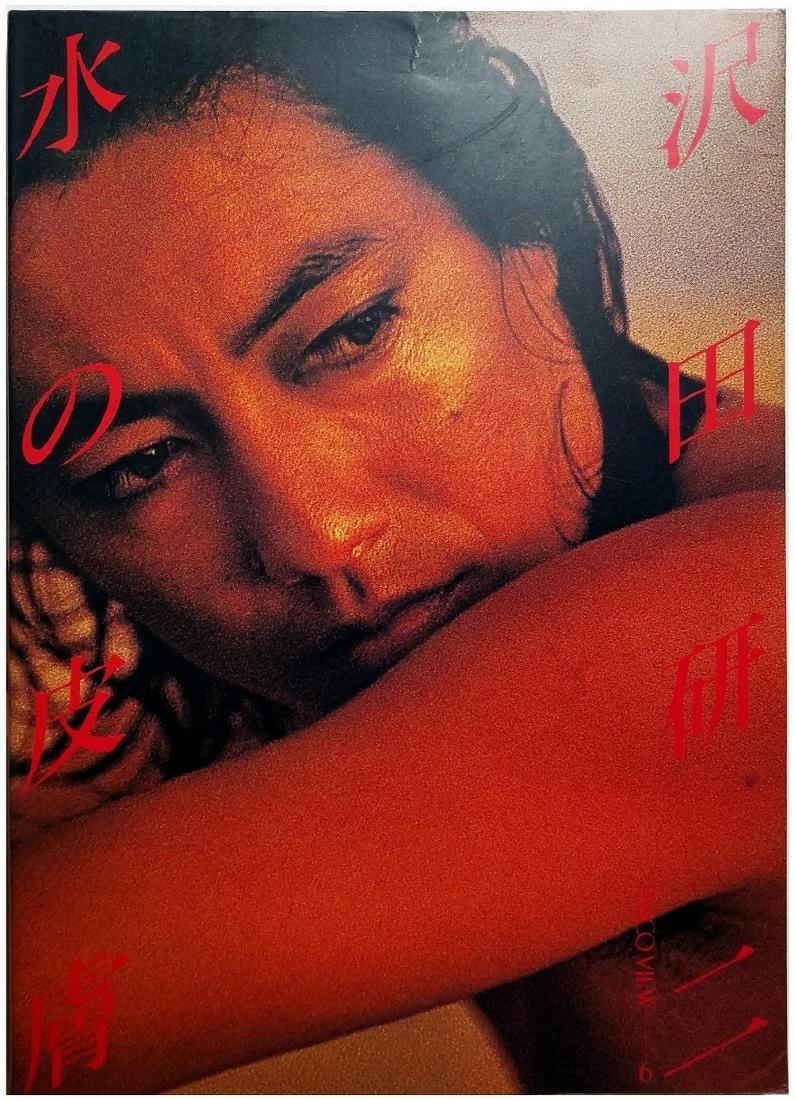 Masayoshi Sukita: Kenji Sawada Nudes. 1980 Tokyo 1st ed