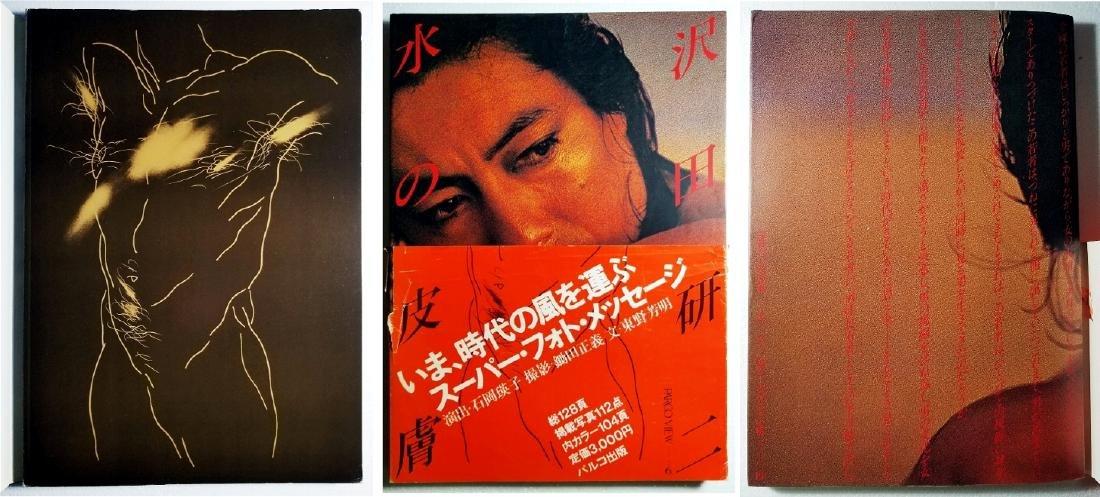 Masayoshi Sukita: Kenji Sawada Nudes. 1980 Tokyo 1st ed - 2