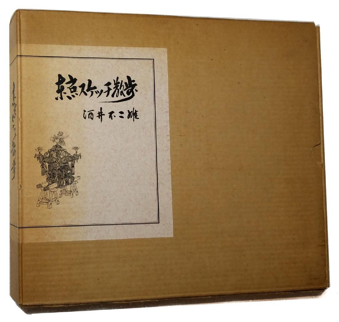 Fujio Sakai: Tokyo Sketch Sampo. 1967, 1st Ltd Edition - 10