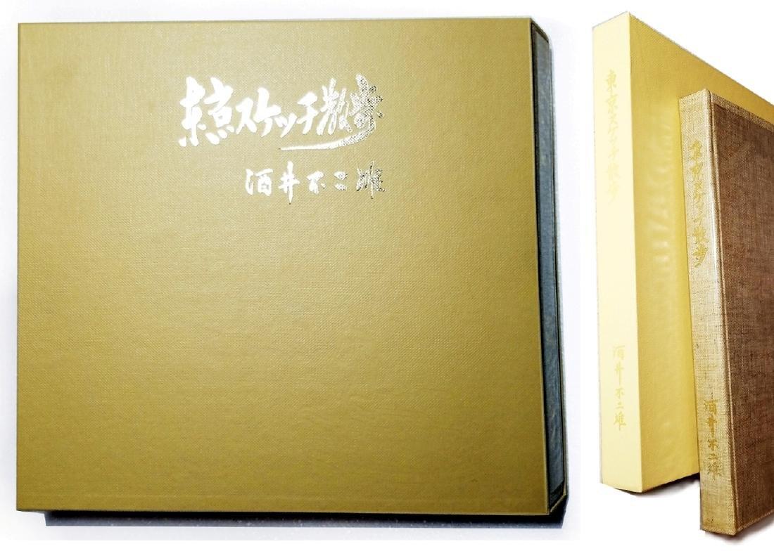 Fujio Sakai: Tokyo Sketch Sampo. 1967, 1st Ltd Edition