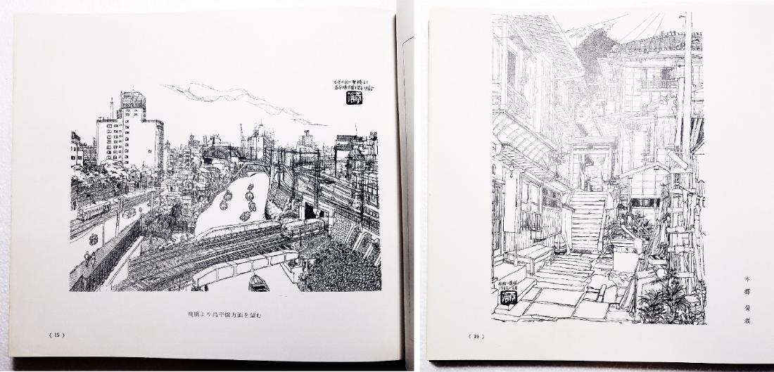 Fujio Sakai: Tokyo Sketch Sampo. 1967, 1st Ltd Edition - 7