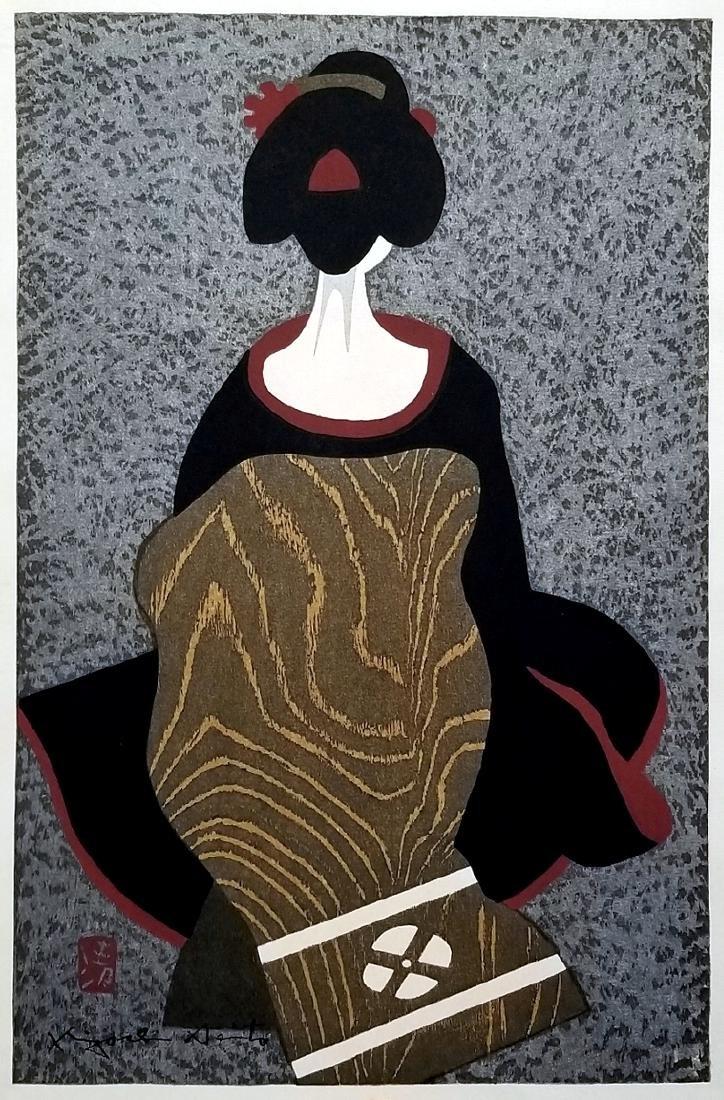 Kiyoshi Saito: Maiko, 1960 Sosaku Hanga Woodblock Print
