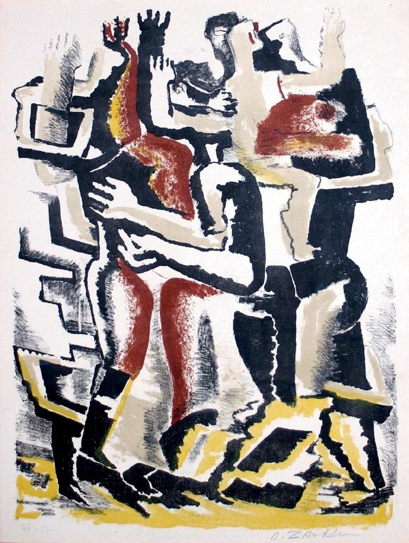 Ossip Zadkine: Les Rois Mages, 1953 Color Lithograph