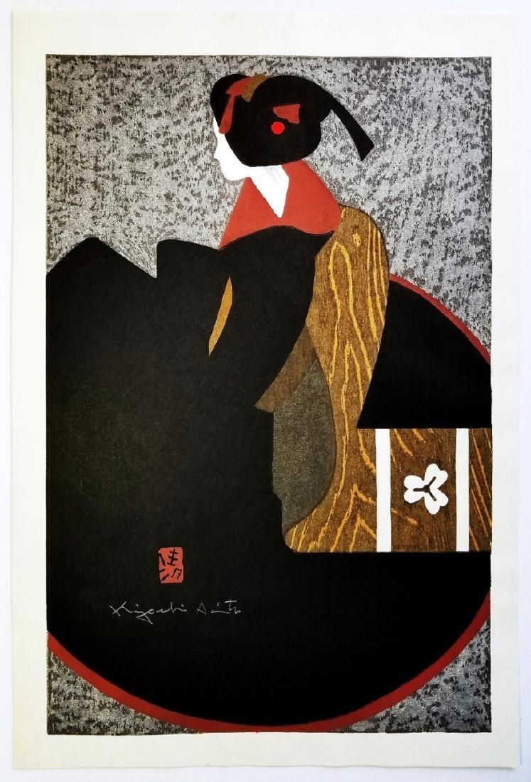 Kiyoshi Saito: Maiko Kyoto 1960 Sosaku Hanga Woodblock