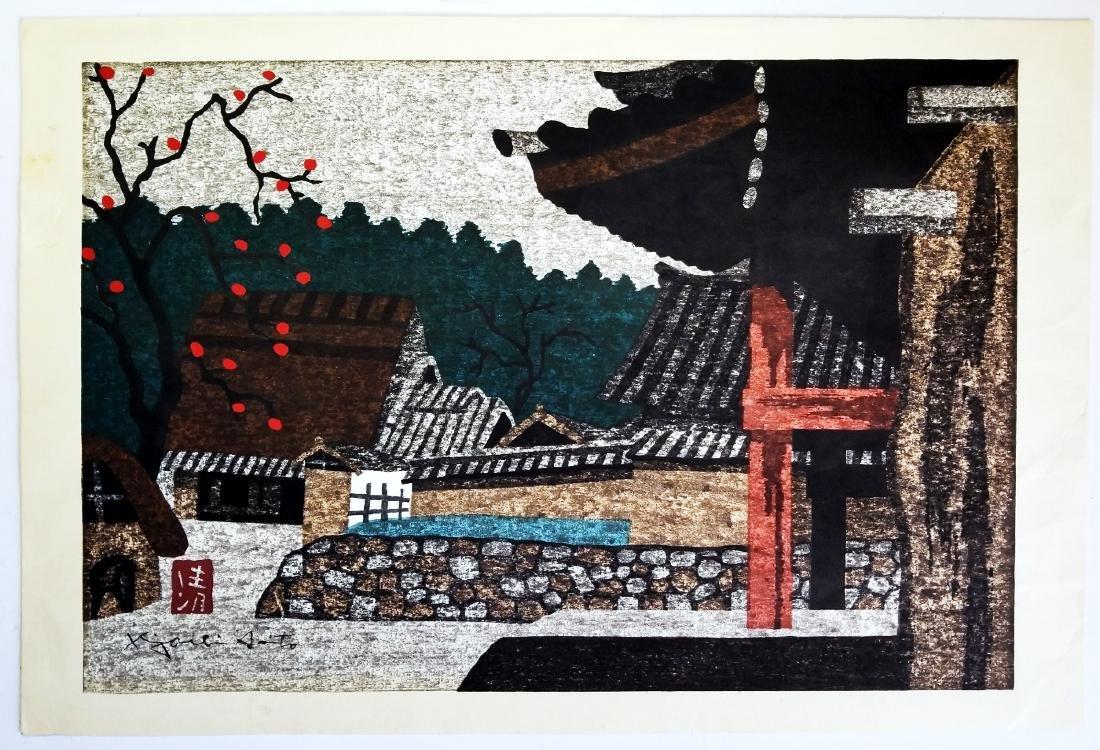 Kiyoshi Saito: Temple, 1960 Sosaku Hanga Woodblock