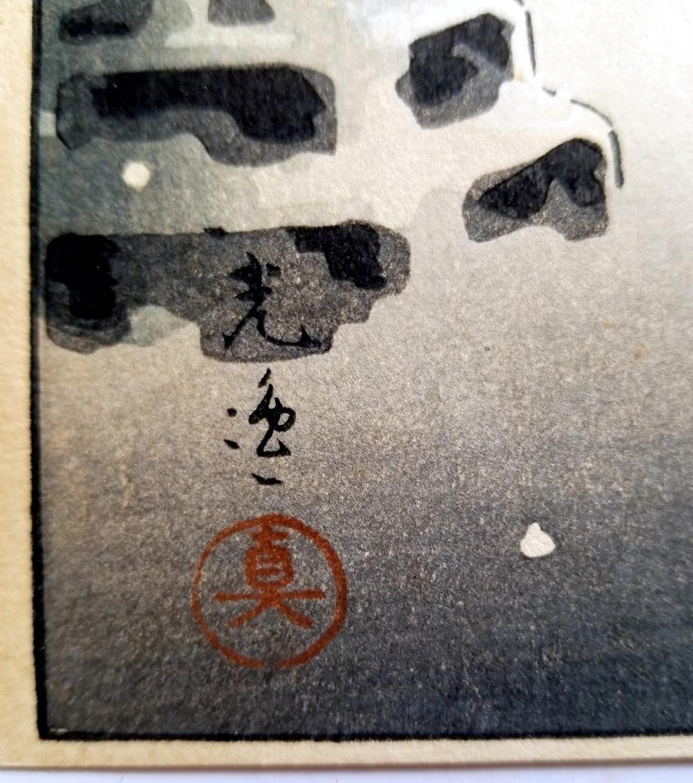 Tsuchiya Koitsu: Snow at Nezu Shrine. 1934 Shin Hanga - 2