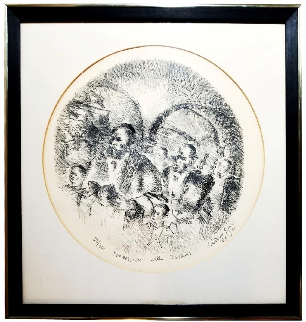 Chaim Gross: Procession with Torahs, 1964. Inscribed