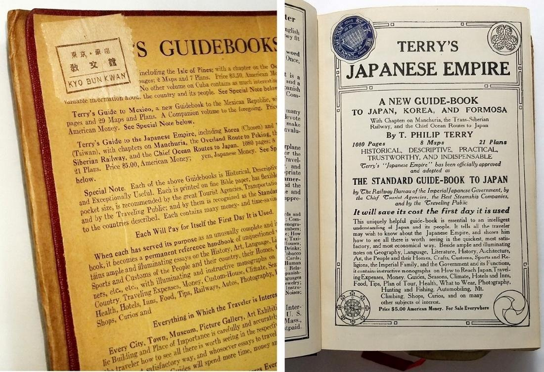 Terry's Guide: Japanese Empire. 1933, Houghton - 4