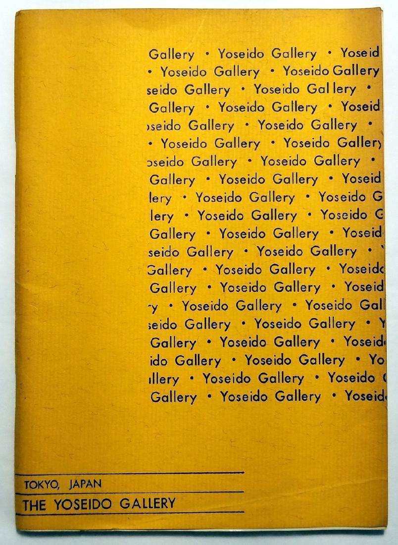 Yoseido Gallery Cat.No.4. Woodblock Prints 1966 Tokyo