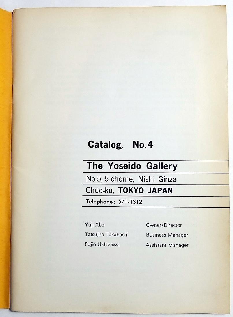 Yoseido Gallery Cat.No.4. Woodblock Prints 1966 Tokyo - 2