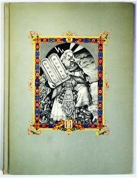 Ten Commandments Bithiah Nina Foch Decorative Ivory