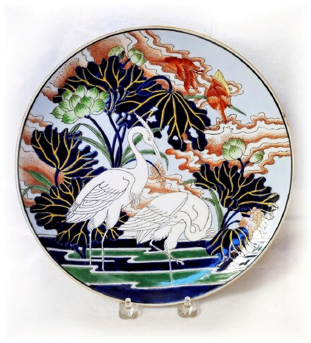 Japanese Unmarked Embossed Plate Herons on Lily Pond