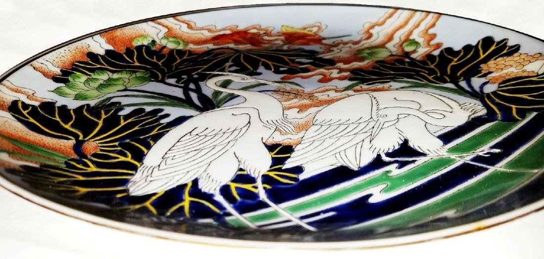 Japanese Unmarked Embossed Plate Herons on Lily Pond - 2