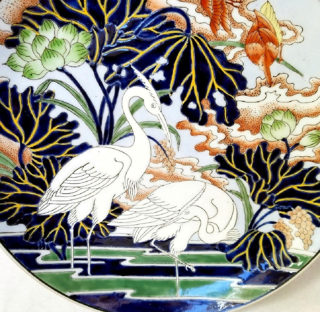 Japanese Unmarked Embossed Plate Herons on Lily Pond - 3
