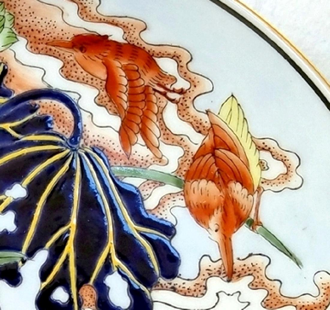 Japanese Unmarked Embossed Plate Herons on Lily Pond - 4