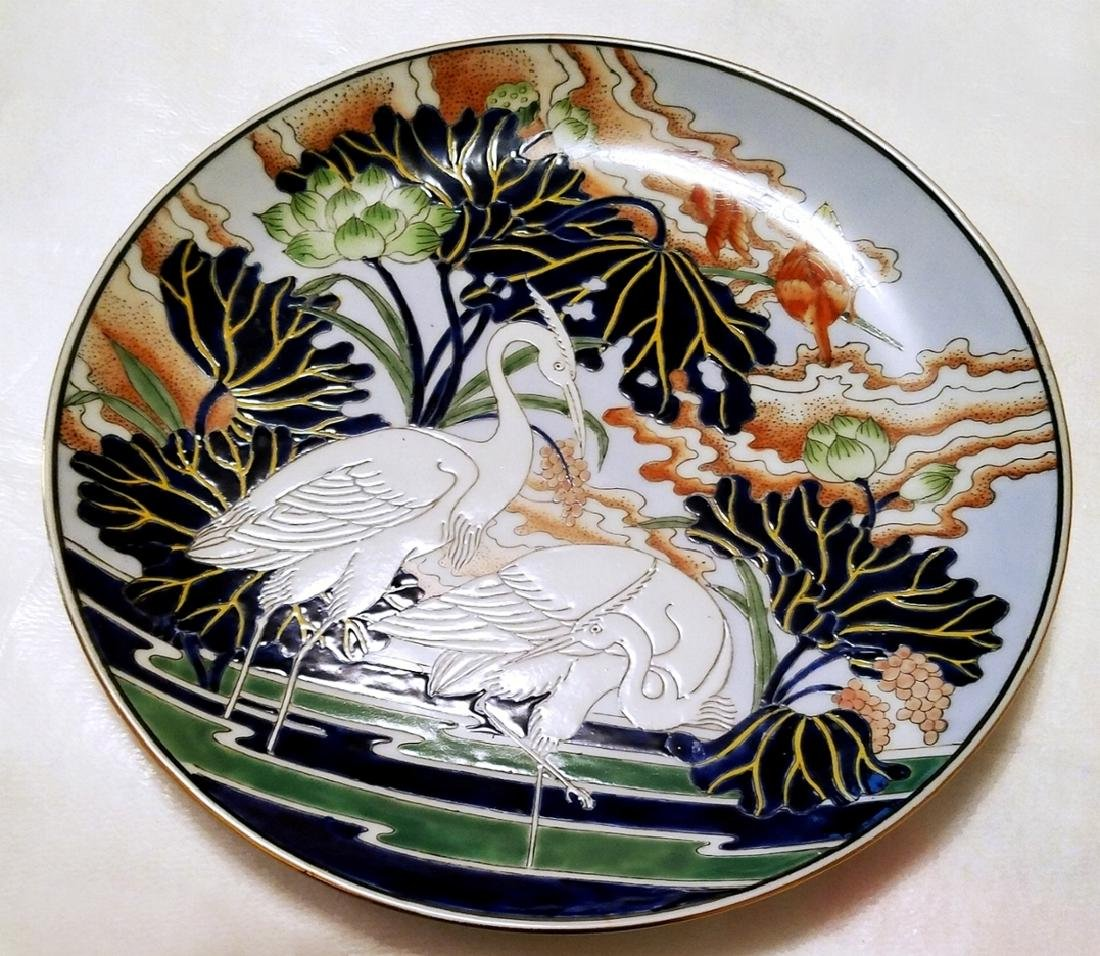 Japanese Unmarked Embossed Plate Herons on Lily Pond - 5