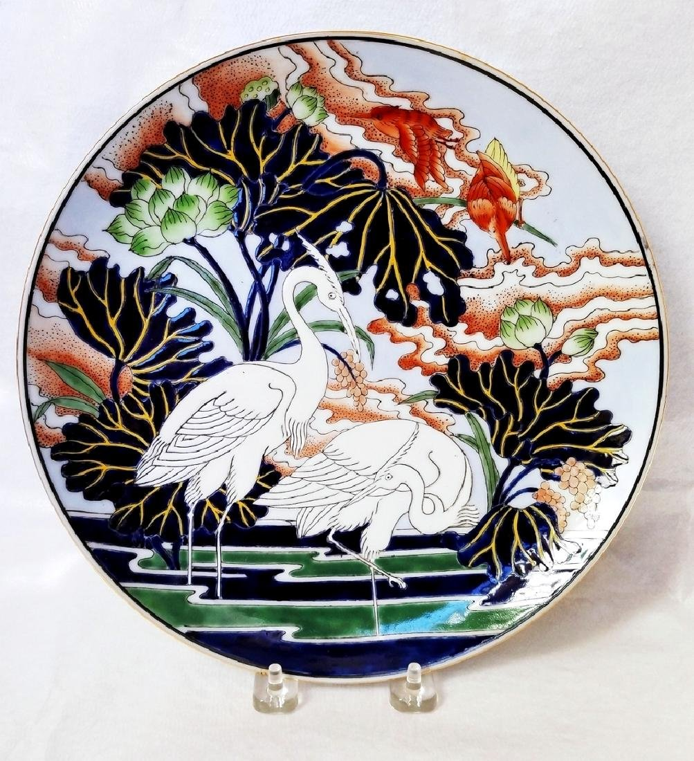 Japanese Unmarked Embossed Plate Herons on Lily Pond - 7