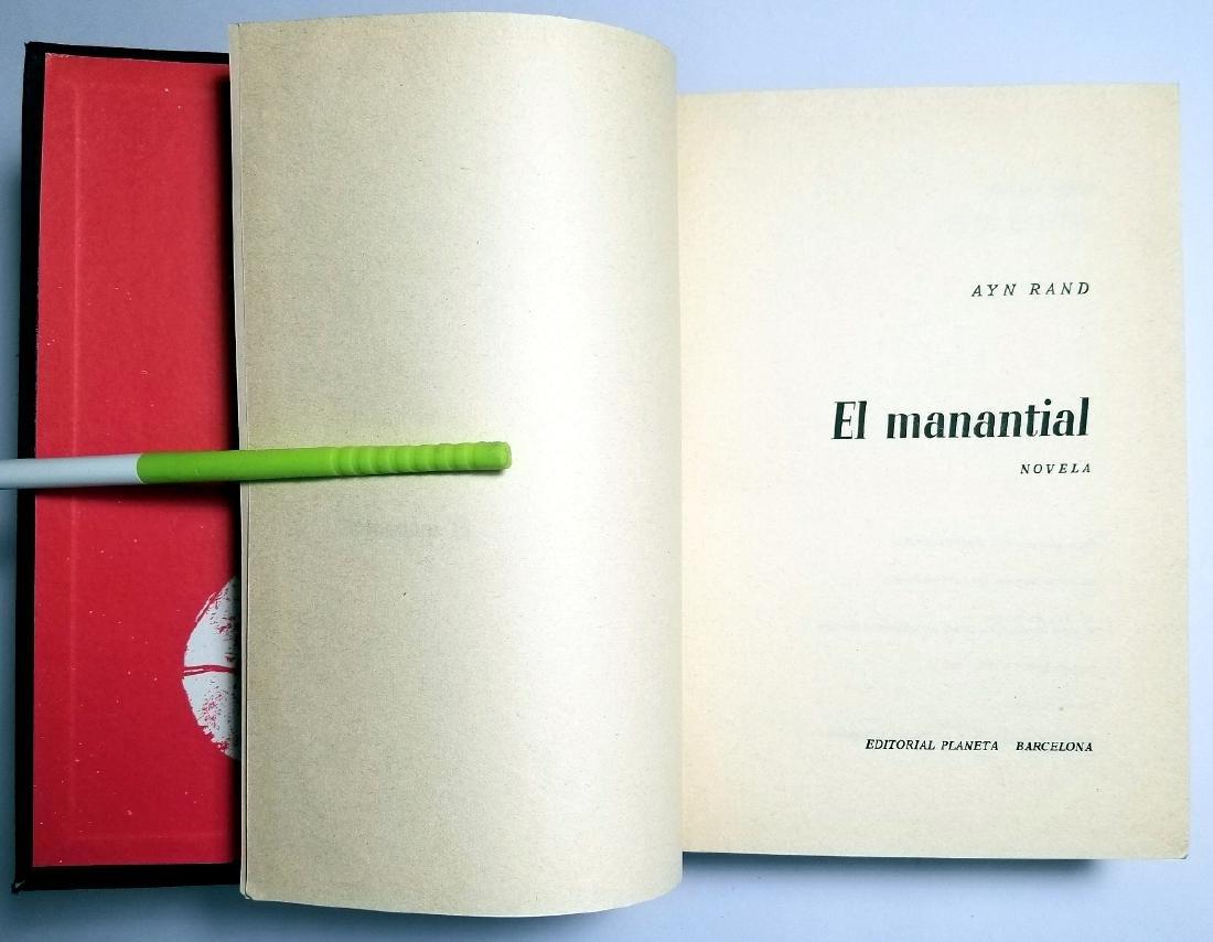 Ayn Rand: The Fountainhead. 1966, Spanish Edition - 2
