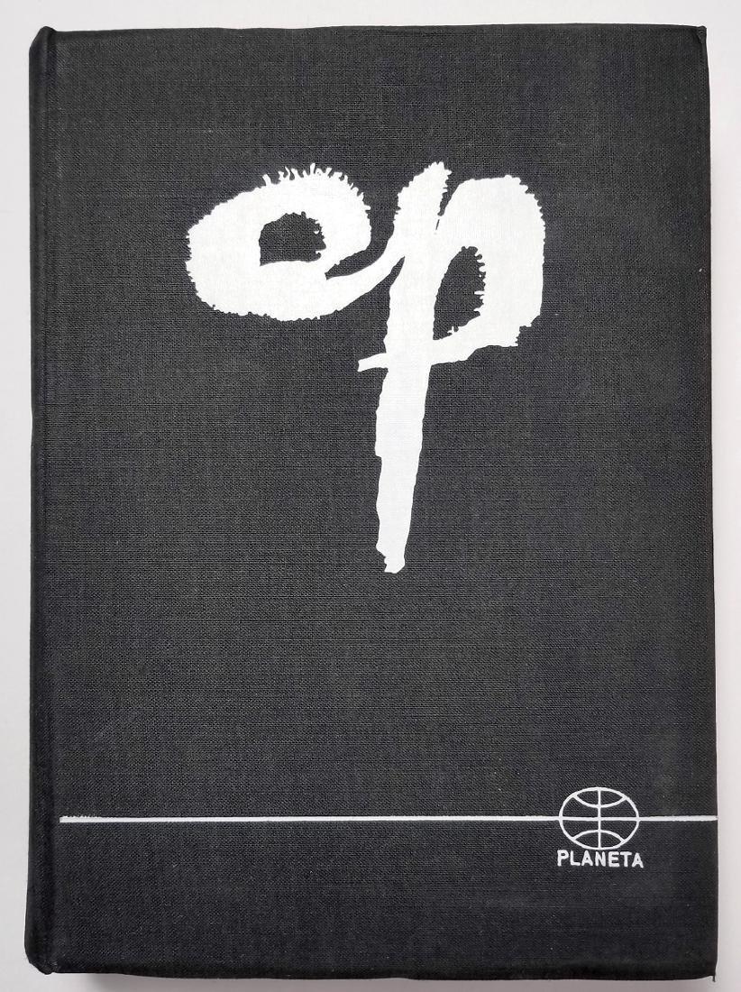 Ayn Rand: The Fountainhead. 1966, Spanish Edition - 5
