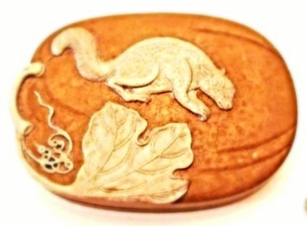 Yixing Inkstone with Covered Box - 2