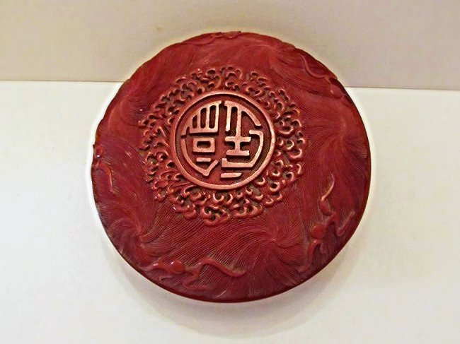 Circular Cinnabar Carved Lacquer Box with Dragons - 4
