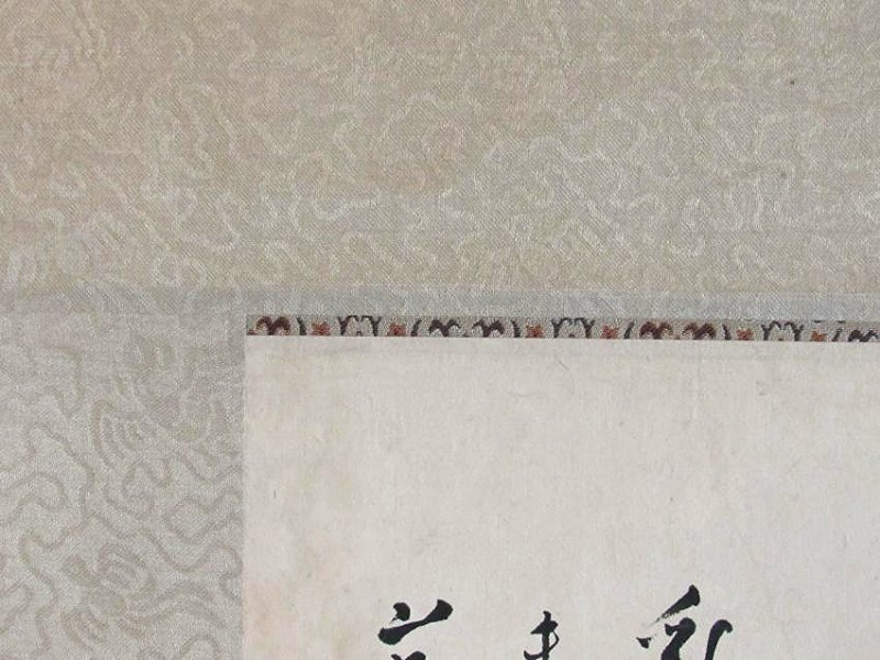 Chinese Decorative Scroll Landscape Painting with Ducks - 5