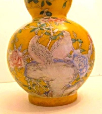 Beijing Enamel on Glass Double Gourd Vase Floral Motif - 7