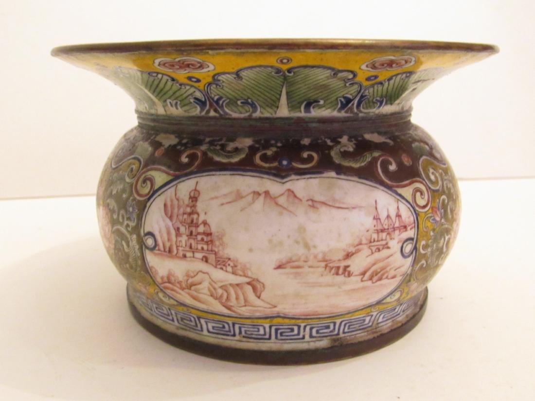 Painted Beijing Enamel Zhadou Yellow on Gilt Bronze - 2