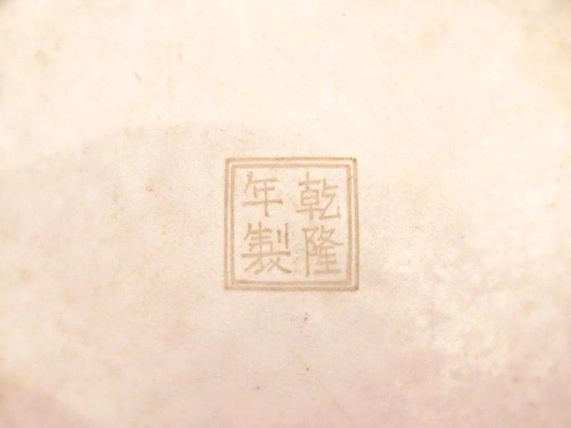Painted Beijing Enamel Zhadou Yellow on Gilt Bronze - 8