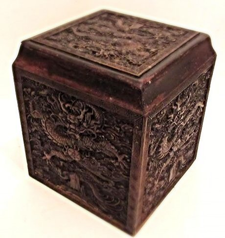 Imperial Dragon Rectangular Covered Zitan Box
