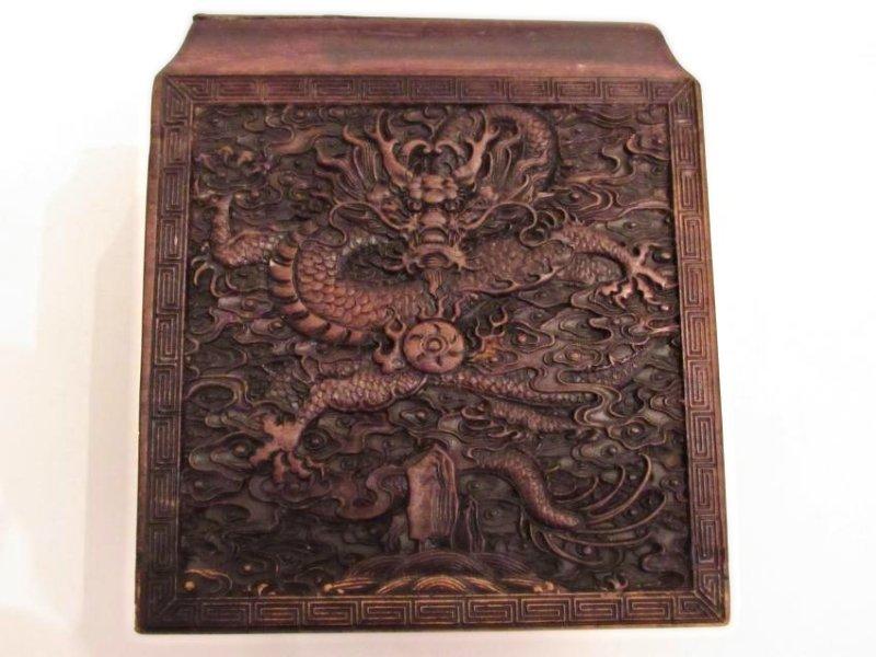 Imperial Dragon Rectangular Covered Zitan Box - 2