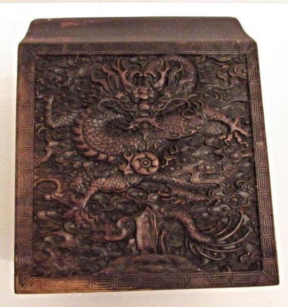 Imperial Dragon Rectangular Covered Zitan Box - 3