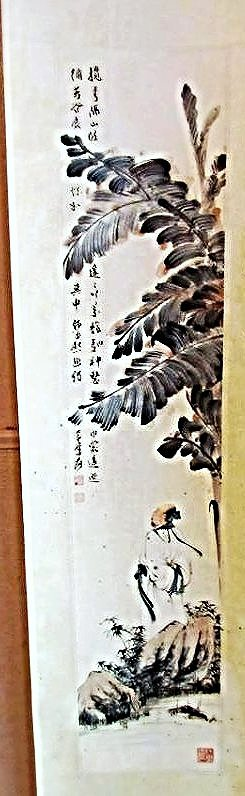 Chinese Scroll Painting with Classical Scholar