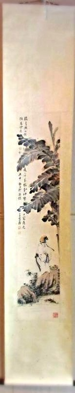 Chinese Scroll Painting with Classical Scholar - 2