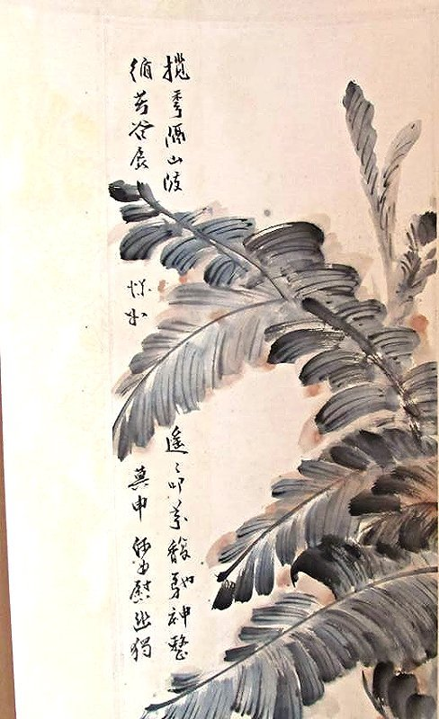 Chinese Scroll Painting with Classical Scholar - 3