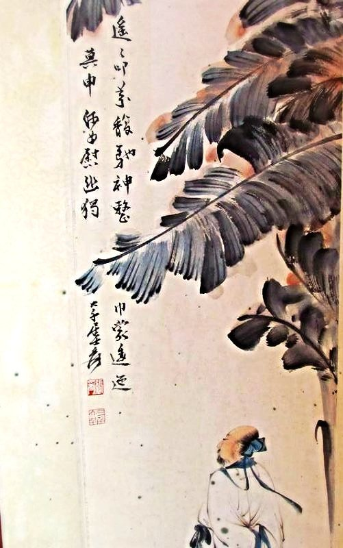 Chinese Scroll Painting with Classical Scholar - 4