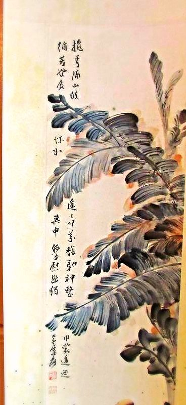 Chinese Scroll Painting with Classical Scholar - 6