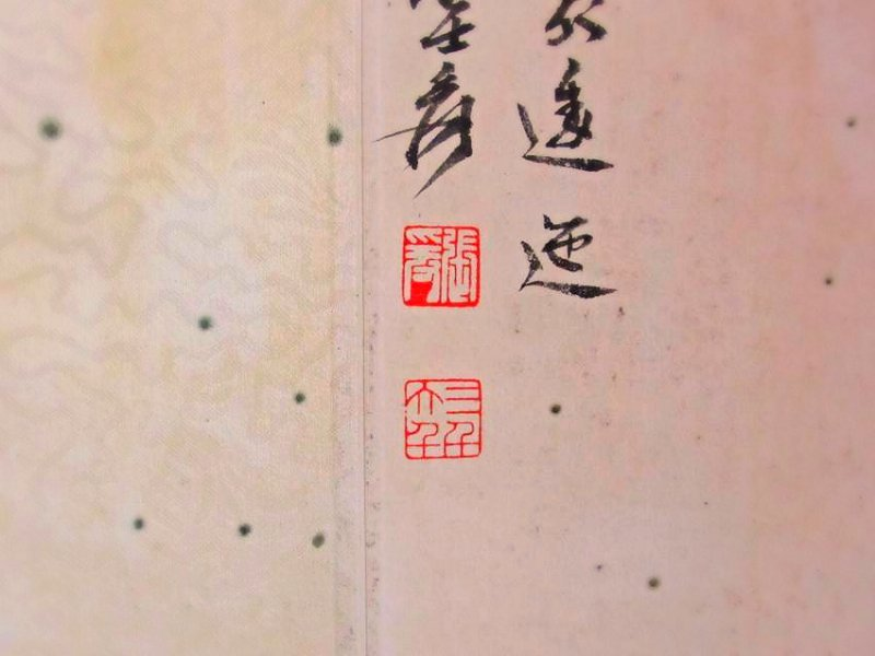 Chinese Scroll Painting with Classical Scholar - 7