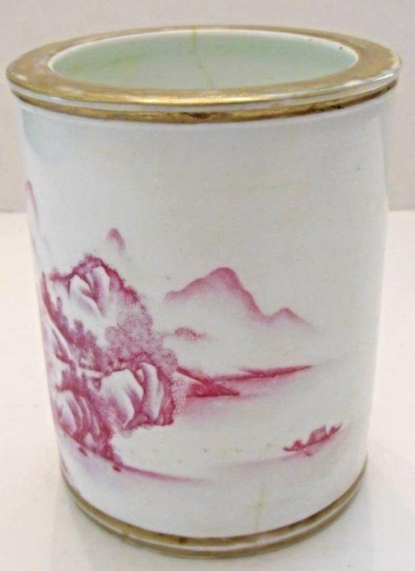 Porcelain Brushpot Classical Landscape Motif - 2