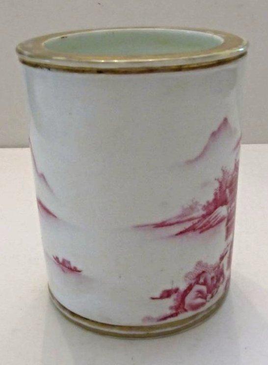 Porcelain Brushpot Classical Landscape Motif - 3