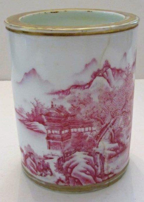 Porcelain Brushpot Classical Landscape Motif - 4