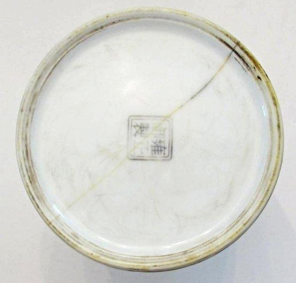 Porcelain Brushpot Classical Landscape Motif - 6