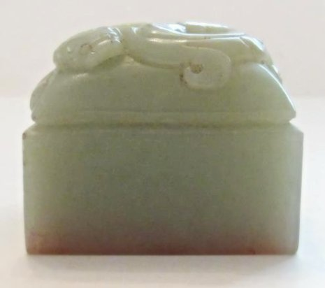 Chinese Jade Seal Chop with Dragon - 7