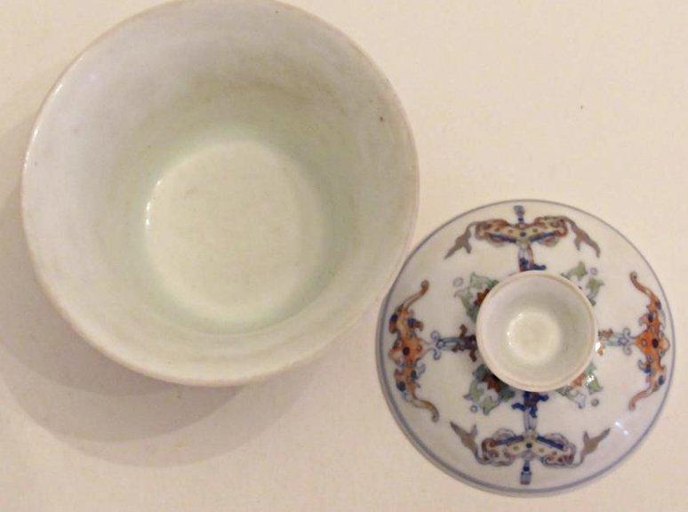 Overglaze Multi-Color Enamel Porcelain Cup with Cover - 6
