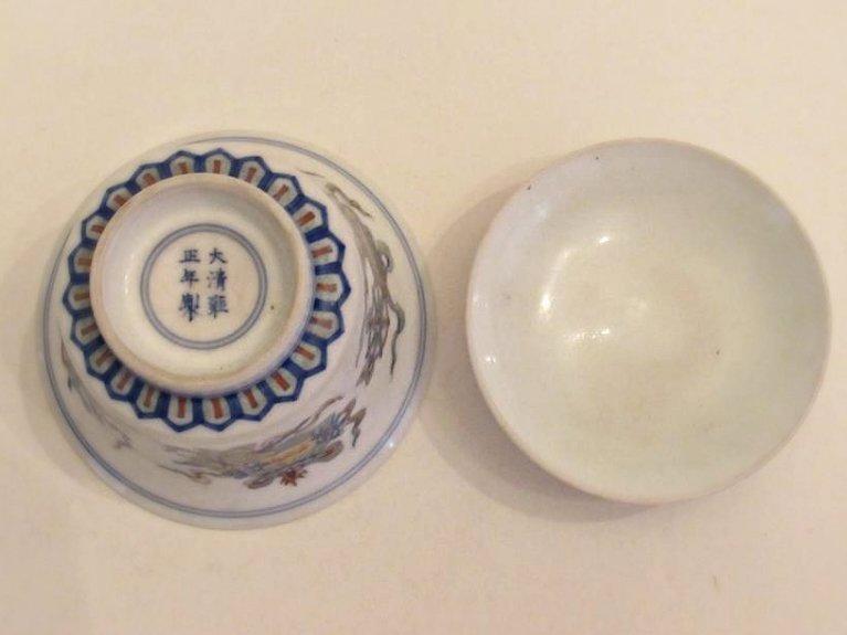 Overglaze Multi-Color Enamel Porcelain Cup with Cover - 7