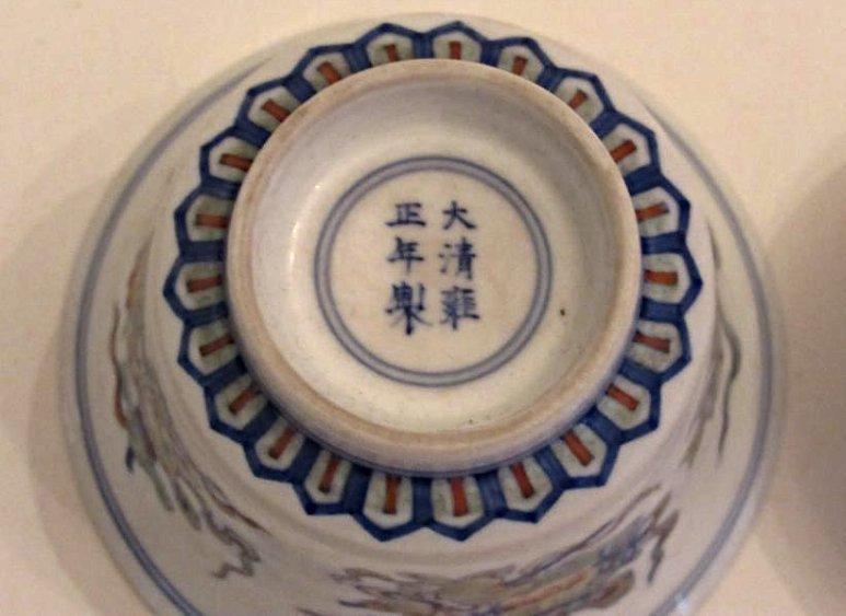 Overglaze Multi-Color Enamel Porcelain Cup with Cover - 8