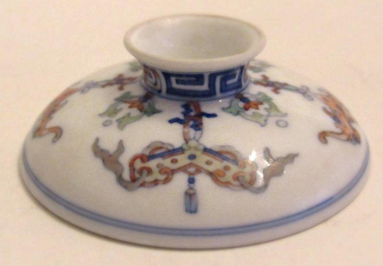 Overglaze Multi-Color Enamel Porcelain Cup with Cover - 9
