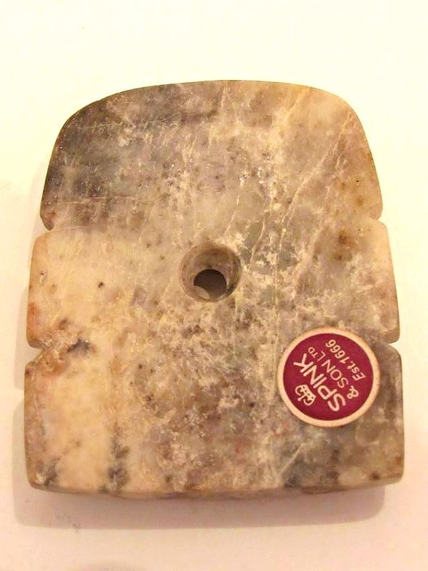Archaistic Jade Carving with Incised Decoration - 2